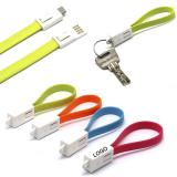 USB To Micro USB Cable With Keychain -ADSR1026