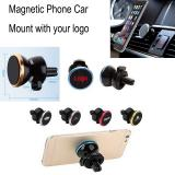 360 Degree Rotation Magnetic Phone Car Holder Mount-ADQC6045