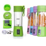 280 ml Electric Juice Cup-ADAL9017